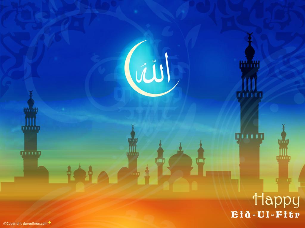 Wie sagt man schönen ramadan